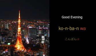 Good Evening Konbanwa